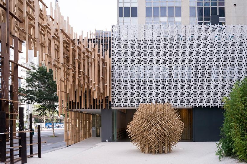 Japan House, ótimo passeio pra quem curte arquitetura em São Paulo.